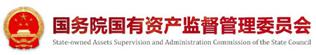 2、国资委logo_副本