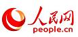 9、人民网1