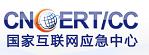 1、1国家互联网应急中心logo
